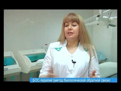 Будь здоров (выпуск 61) (Лечение недержания мочи,как сохранить здоровье волос)(РИА Биробиджан)