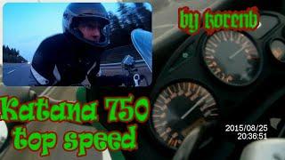 9. Suzuki gsx750f Katana top speed and acceleration 0-100km.  Мак�имальна� �коро�ть и разгон!
