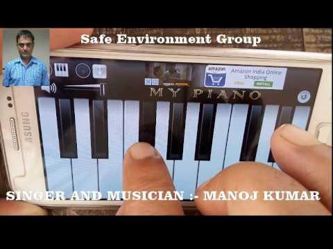 Video Dukh Haro Dawarika Nath Sharn mai Teri download in MP3, 3GP, MP4, WEBM, AVI, FLV January 2017