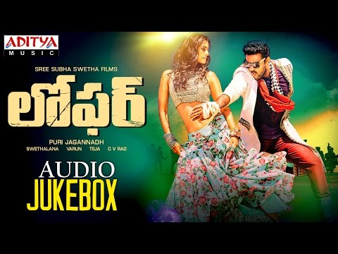 Loafer Telugu Movie Full Songs Jukebox |►Varun Tej,Disha Patani,Puri Jagannadh