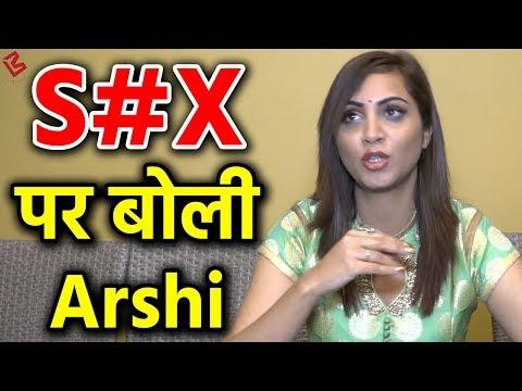 S#x को लेकर Arshi Khan ने कह दी इतनी बड़ा बात, सुन कर रह जाएंगे Shocked