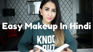 A beginner makeup tutorial in Hindi हिन्दी. This Hindi makeup tutorial for beginners uses only affordable makeup brands that are available in India, such as ...