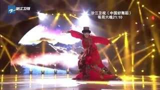Description: LOS ANGELES tonight (July 5) 21:10 Zhejiang TV,
