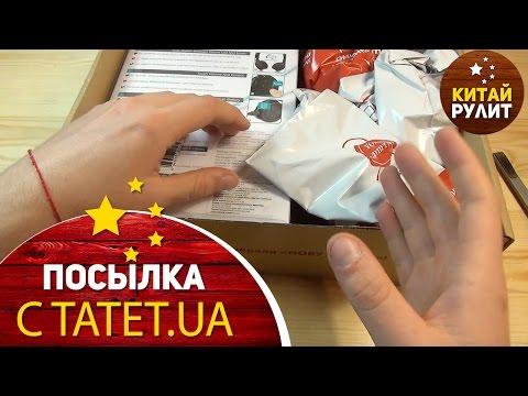 iphone 4S - Наушники http://tatet.ua/items1968-tv-audio-video/f17709-21567 Телефоны http://tatet.ua/items1966-telefoniya РЕКЛАМА НА КИТАЙ РУЛИТ http://vk.com/topic-49761911_3...