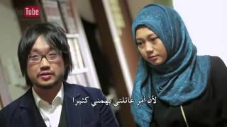 Guided through the Qur an 2,19 Qaym Yamamoto, Japan