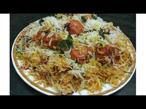 Chicken Tikka Biryani Recipe | How to make restaurant style Chicken Tikka biryani |