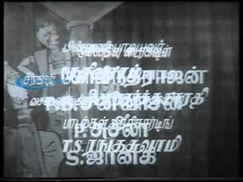 VEERA ABHIMANYU FILM TITLE