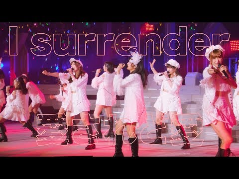 I surrender 愛されど愛
