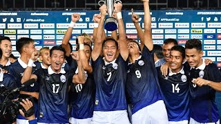 Cambodia sealed their place in November's tournament courtesy of Chan Vathanaka – as the young Boeung Ket Angkor forward notched the game winner ...