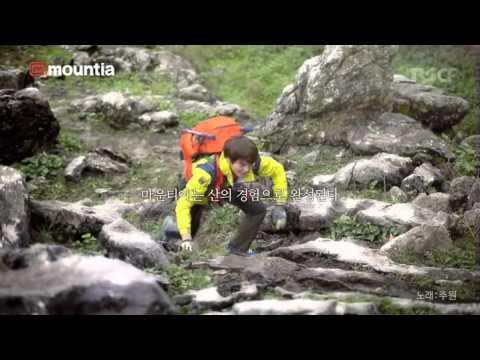 JOOWON 2014 S/S mountia CF 15'S (видео)