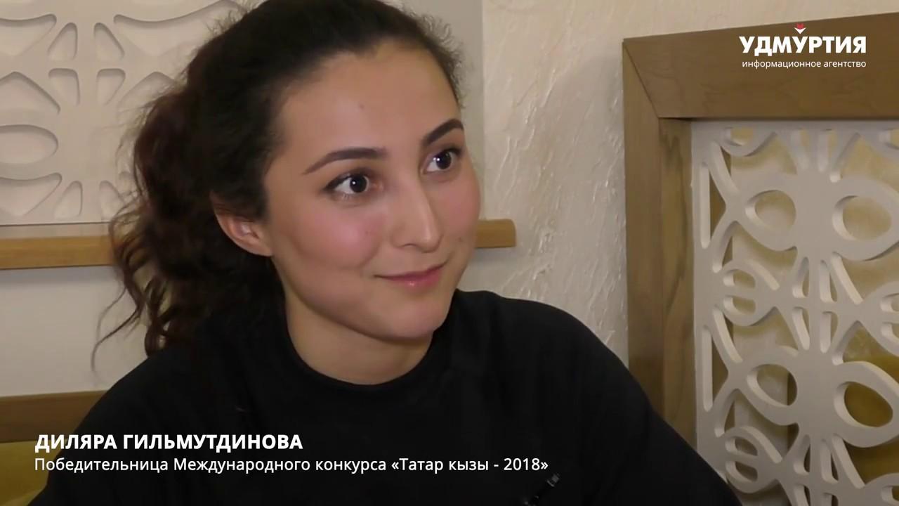 Победительница Международного конкурса «Татар кызы - 2018»: появился повод записаться в автошколу