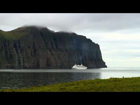 Ισλανδία: Απαγορεύει το βαρύ πετρέλαιο