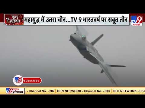 पाक जनरल बाजवा ने स्कार्दू बेस पर रिसीव किए चीन के J-20 फाइटर जेट