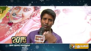 Celebrities New Year Wishes (01/01/2015)