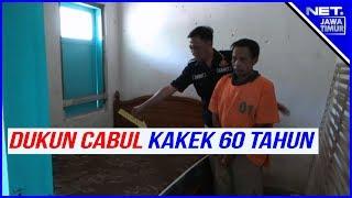Dukun Cabul Di Jember Makan Korban Empat Pelajar SMP - NET. JATIM