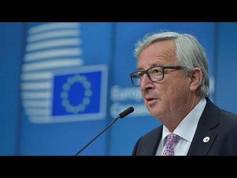Γιούνκερ προς Ευρωβουλευτές: «Είστε γελοίοι» – BINTEO