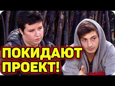ДОМ 2 НОВОСТИ раньше эфира (28.08.2017) 28 августа 2017. - DomaVideo.Ru