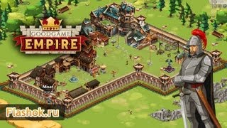 Видеообзор Empire Goodgame