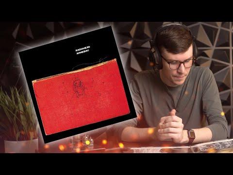 AMNESIAC - My Record Collection
