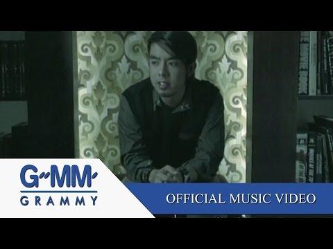 ใจน้อย - AB NORMAL【OFFICIAL MV】 (видео)