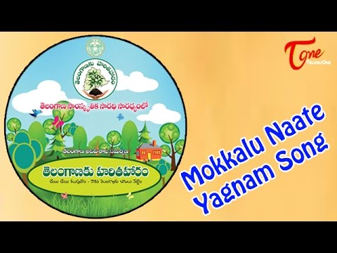 Mokkalu Naate Yagnam Song from Haritha Haaram || Telangana ku Haritha Haram