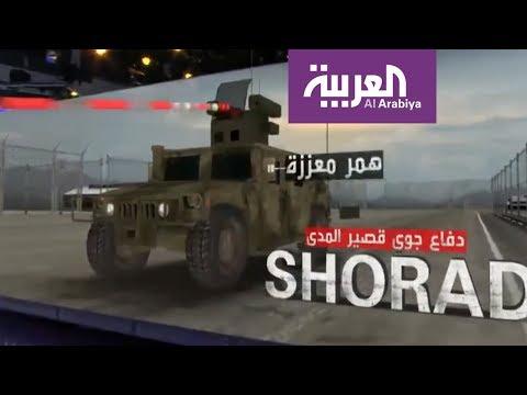 العرب اليوم - شاهد: توسّع أميركي لاستخدام سلاح الليزر