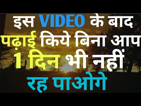 HOW TO DO TIME MANAGEMENT FOR STUDENT TO GET GOOD MARKS IN EXAM MOTIVATION FOR STUDY IN HINDI