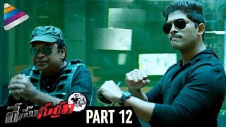 Video Race Gurram Telugu Full Movie | Part 12 | Allu Arjun | Shruti Haasan | Brahmandam | Thaman S MP3, 3GP, MP4, WEBM, AVI, FLV Maret 2018