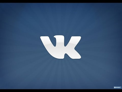 Как сломать чужую страницу  Вконтакте (VK взлом ) (видео)
