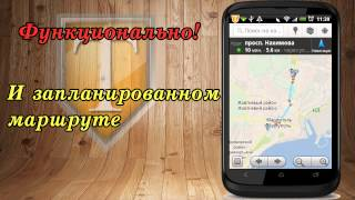 Vtaxi.info drivers+taximeter YouTube video