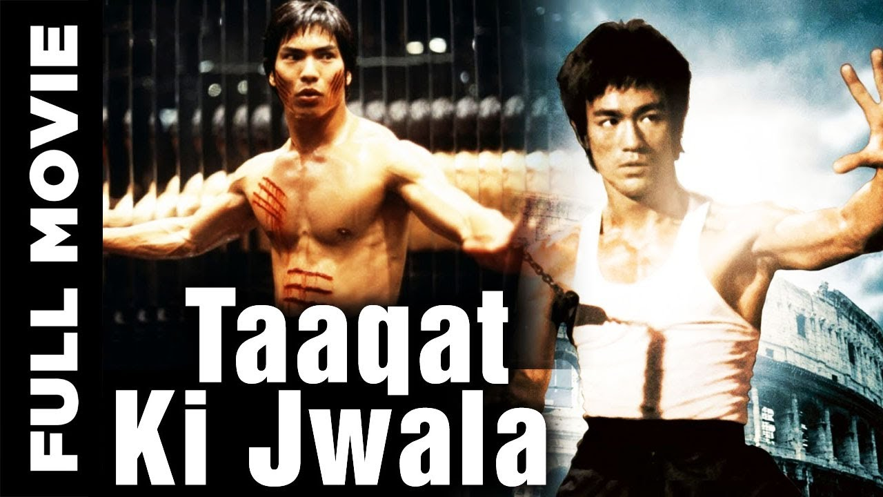 Taaqat Ki Jwala | Chinese Martial Arts Movie Dubbed in Hindi | Bruce Liang | David Lee