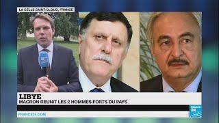 Abonnez-vous à notre chaîne sur YouTube : http://f24.my/youtubeEn DIRECT - Suivez FRANCE 24 ici : http://f24.my/YTliveFRLes deux chefs rivaux de Libye, réunis près de Paris à l''initiative d''Emmanuel Macron, vont s''engager à un cessez-le-feu dans le pays plongé en plein chaos depuis six ans.Notre site : http://www.france24.com/fr/Rejoignez nous sur Facebook : https://www.facebook.com/FRANCE24.videosSuivez nous sur Twitter : https://twitter.com/F24videos
