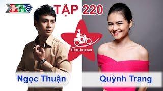 Ngọc Thuận vs. Quỳnh Trang | LỮ KHÁCH 24H | Tập 220 | 010614