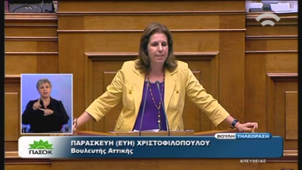 Ε. Χρι/πούλου (ΕΑ ΠΑΣΟΚ): Σ/Ν για τη Διαπραγμάτευση και τη Σύναψη Συμφωνίας με τον Ε.Μ.Σ (15/7/15)