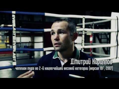 Олимпийская платформа - Турнир по боксу