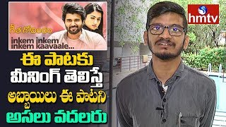 Video Inkem Inkem Kaavaale Song | Lyricist Ananta Sriram About Geetha Govindam Inkem Kaavaale Song | hmtv MP3, 3GP, MP4, WEBM, AVI, FLV Juli 2018