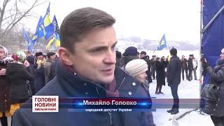 День соборності відзначили громади Волочиська і Підволочиська на межі двох областей