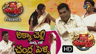 Video Extra Jabardasth - 13th May 2016 - ఎక్స్ ట్రా జబర్దస్త్ – Full Episode MP3, 3GP, MP4, WEBM, AVI, FLV April 2018
