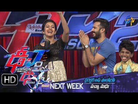 Dhee-Juniors2-–-Promo-–-9th-March-2016-03-03-2016