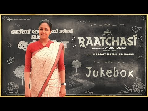 Raatchasi - Official Jukebox