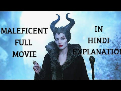 Maleficent full movie in Hindi Explanation