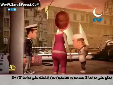 القبطان عزوز الحلقة 33 عزوز والمافيا