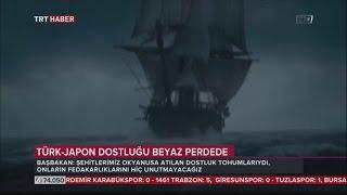 Nonton Ertu  Rul 1890 Film Subtitle Indonesia Streaming Movie Download