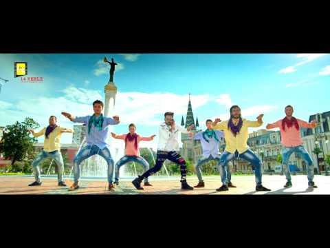 HYPER (Prathi Intlo Okaduntaadu) Musical Glimpse