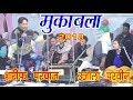Qawwali muqabla Sawal Jawab/ Sharif parwaz V/S Ujala Parveen/ korra sadat