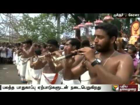 Kerala-Pooram-festival-begins-in-Kerala-amid-tight-security