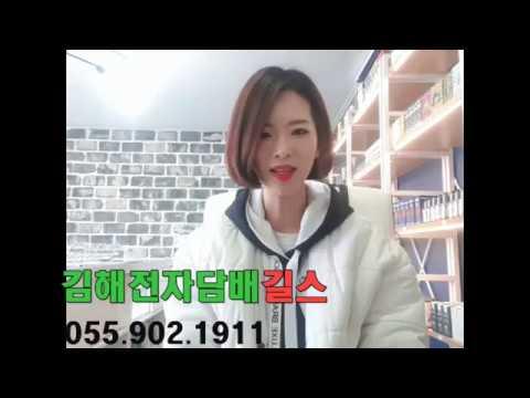 전자담배입호흡 아이다기어킷 리뷰
