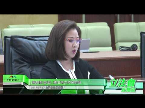 陳美儀:關注青年政策問題 ...