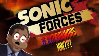 Playing The Most Cringiest Game Ever!!! (Sonic Forces)