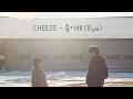 [THAISUB] CHEEZE (치즈) - 좋아해 (Bye)